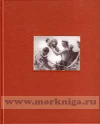Иллюстрированная история водолазного дела России. Альбом