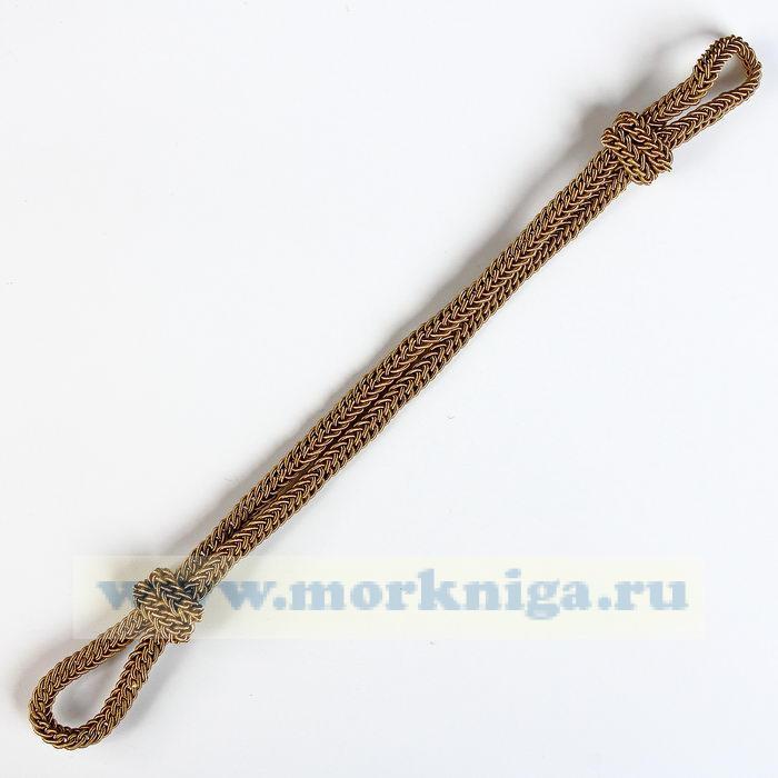 Шнур на фуражку латунный металлизированный