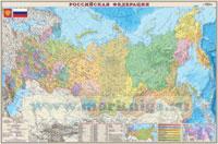 РФ. Общегеографическая карта 1:4 000 000 (капс. глянц.) 100х156 см