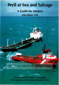 Peril at sea and salvage. Guide for masters. Опасности и спасение на море (fifth edition 1998)