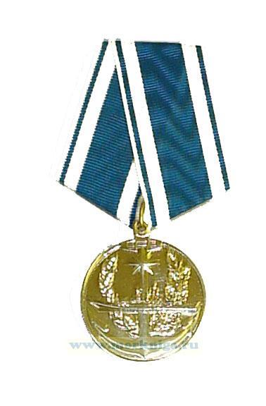 """Медаль """"За верность флоту"""" золотистая"""