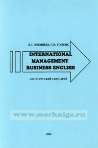 International Management Business English: Англо-русский голоссарий