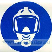 Знак ИМО. Шкаф с дополнительными дыхательными аппаратами (182)