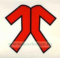 Знак ИМО. Шкаф с дополнительной защитной одеждой (183)