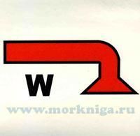 Знак ИМО. Распылительная насадка водяного тумана (150)