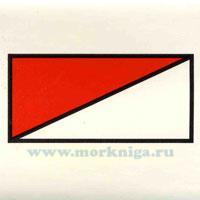 Знак ИМО. Пульт управления пожарной сигнализацией (121)