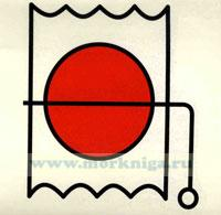 Знак ИМО. Противопожарные заслонки в вентиляционных каналах (177)