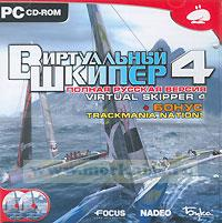 CD Виртуальный шкипер 4. Cимулятор гонок на яхтах (2 CD)