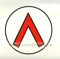 Знак ИМО. Детектор открытого пламени (169)