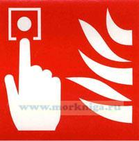 Знак ИМО. Пожарная сигнализация (204)