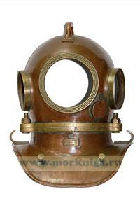 Шлем водолазный трехболтовый советский. СССР 1967 г. (спиленный)