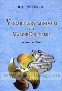 Словарь-минимум судомеханика (Vocabulary-minimum for Marine Engineers)