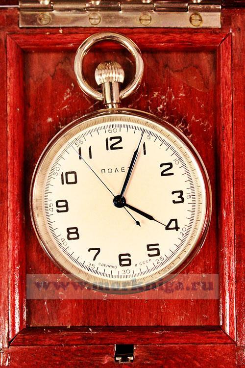 Часы палубные ЧП