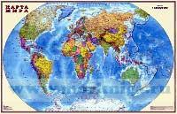 Мир. Политическая карта. Масштаб: 1:25 000 000 (лам., глянц.) 122х79 см