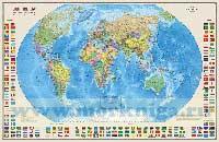 Мир. Политическая карта с флагами 1:30 000 000 (лам., глянц.) 122х79 см