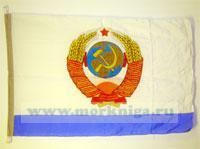 Флаг Главкома ВМФ СССР 140 х 90 см
