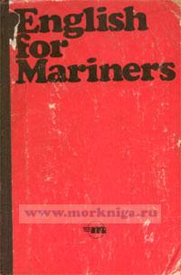 Английский язык для моряков. English for Mariners