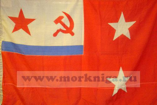 Флаг Командующий объединением кораблей ВМФ СССР