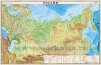Россия. Физическая карта. Масштаб: 1:9 5 000 000 (лам., глянц.) 90х58 см