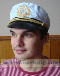 Капитанка с вышивкой