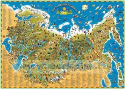 Карта нашей Родины для детей (лам., глянц.) 111х79 см