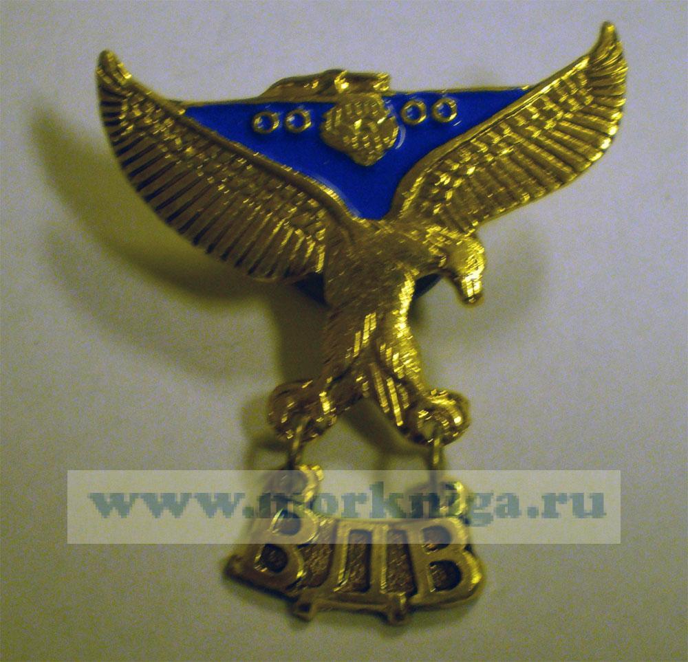 """Нагрудный знак """"ВДВ"""""""