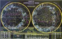 Карта звездного неба 156 х 101 (антибликовая ламинация. в тубусе.)