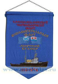 Вымпел Морской буксир МБ-174