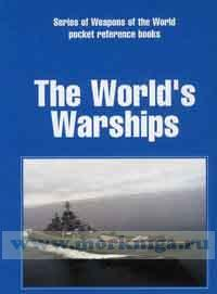 The World's Warships. Справочник