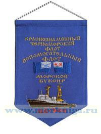 Вымпел Морской буксир МБ-304
