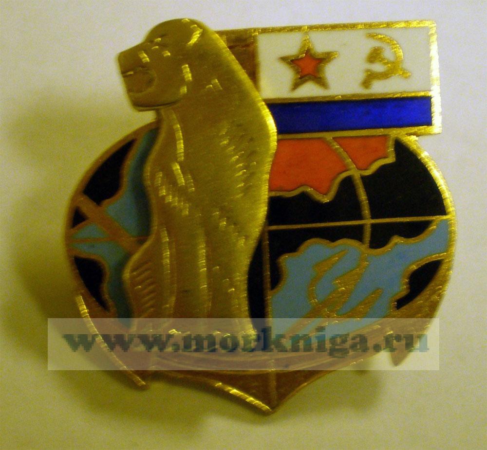 "Нагрудный знак ""Спецназ ВМФ. Пантера"""