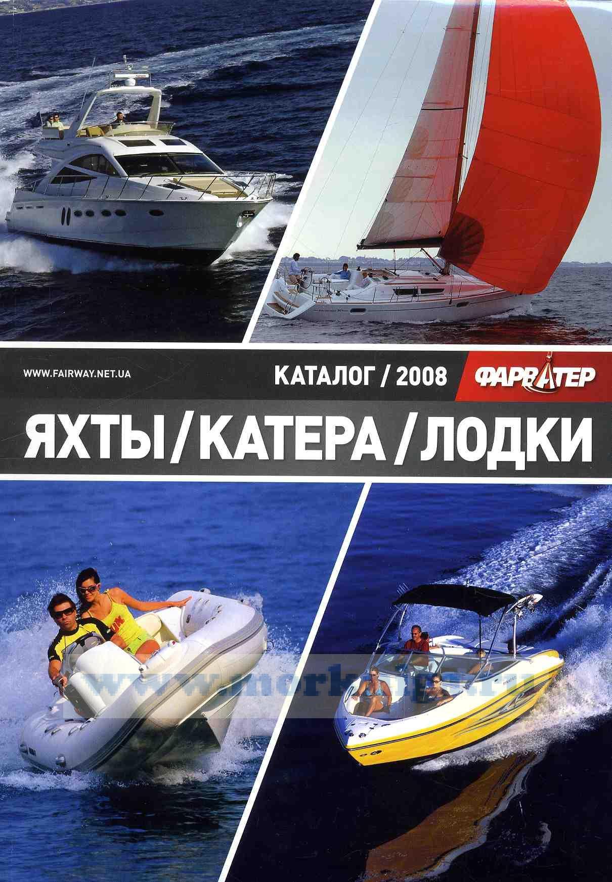 Каталог журнала