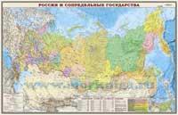 Россия и сопредельные гос-ва. Карта автодорог. Масштаб: 1:4 000 000 (197x140)