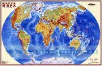 Мир. Физическая карта. Масштаб: 1:25 000 000 (ламин. глянц.) (122x79)