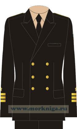 Комплект форменной одежды офицера ВМФ