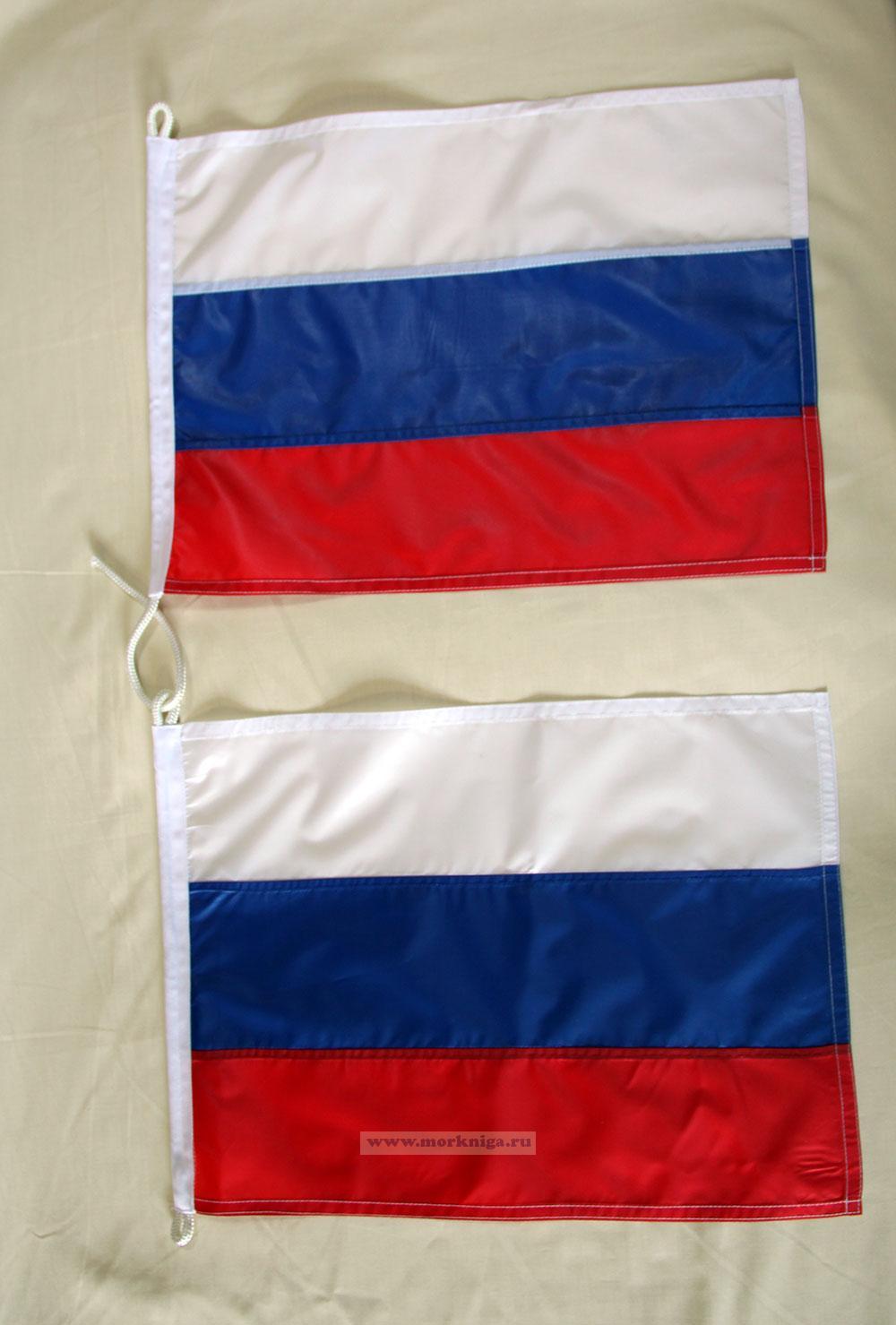 Флаг Российской Федерации судовой