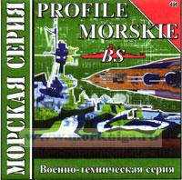 CD Profile Morskie BS (496)