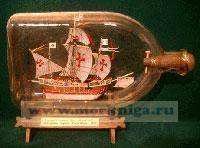 Корабль в бутылке. Каравелла «Санта-Мария»