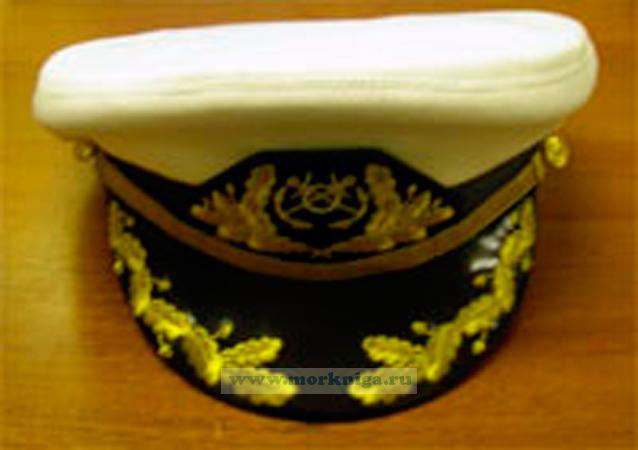 Фуражка яхтенного капитана, козырек с дубами, белая