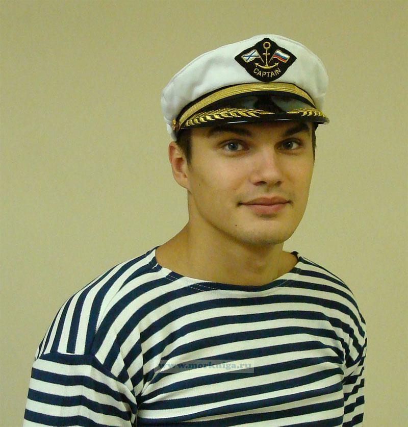 """Капитанка с шевроном """"CAPTAIN"""" белая, вышитый козырек"""