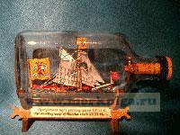 Корабль в бутылке. Прогулочная яхта русских царей XVIIIв.