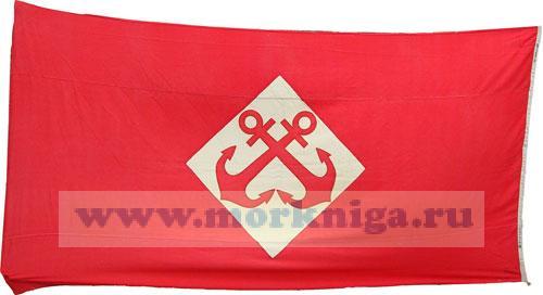 Флаг министра морского флота СССР (корабельное снабжение)