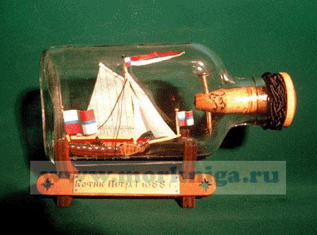 Корабль в бутылке. Ботик Петра I, 1688 год