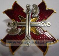 Нагрудный знак Президентский полк (рядовой состав)