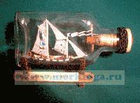 Корабль в бутылке. Яхта