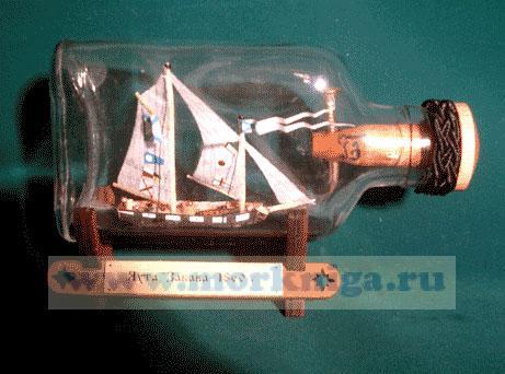 """Корабль в бутылке. Яхта """"Забава"""" 1860 год."""