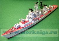 Модель корабля пр. 61