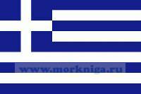 Флаг Греции (85 х 175) (корабельное снабжение)