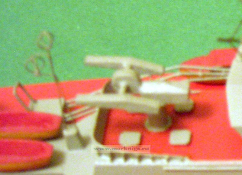 модель корабля пр. 1123