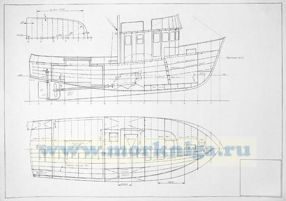 """Комплект чертежей и инструкций (на английском языке) для самостоятельной постройки малого рыболовного сейнера """"Dragon """""""